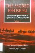 sacred-effusion-vol2