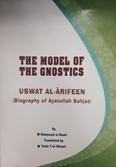 THE MODEL OF THE GNOSTICS-Uswat Al-Arifeen(biography of Ayatollah Bahjat)
